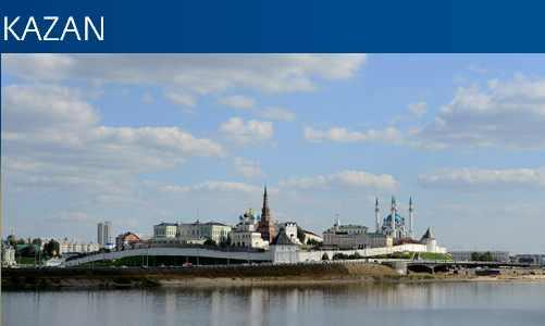 Kazan, Rusko - dejisko Majstrovstiev sveta v plávaní masters 2015