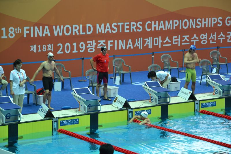 Majstrovstvá sveta masters 2019, Gwangju, Južná Kórea